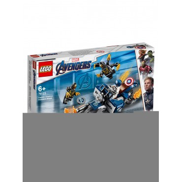 LEGO Super Heroes 76123 Captain America: Outrider Saldırısı